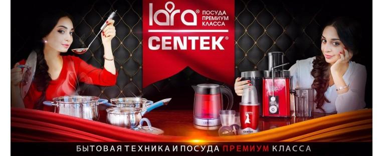 lara & Centek